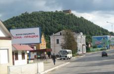 тур з Волочиська