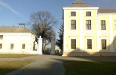 палац екскурсія