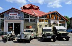 Екскурсія Волочиськ