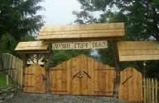 саре село музей