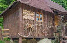 музей магії