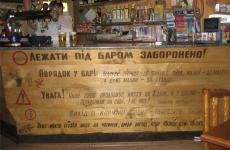 музей ужгород