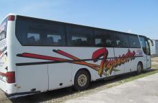 Автобус на 50 місць