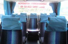 Пасажирські перевезення Setra S315