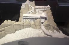 місто-фортеця