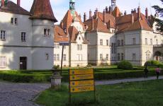 палац шенборна закарпаття
