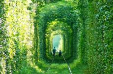 тунель кохання екскурсія