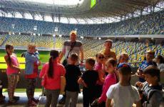 екскурсія стадіон