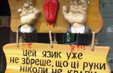 карпати україна